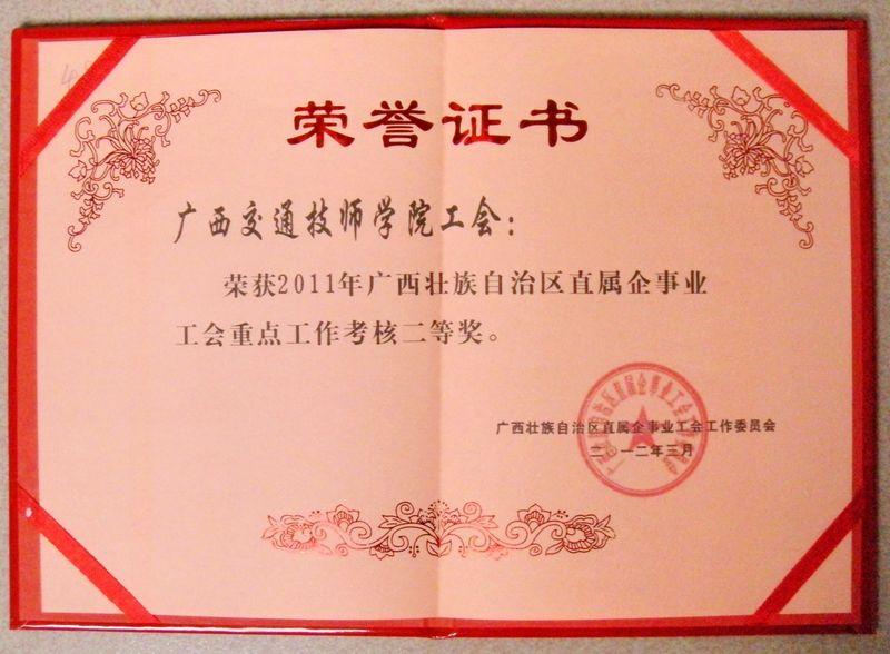 广西区直属企业_广西区人民医院_广西区篮球大赛